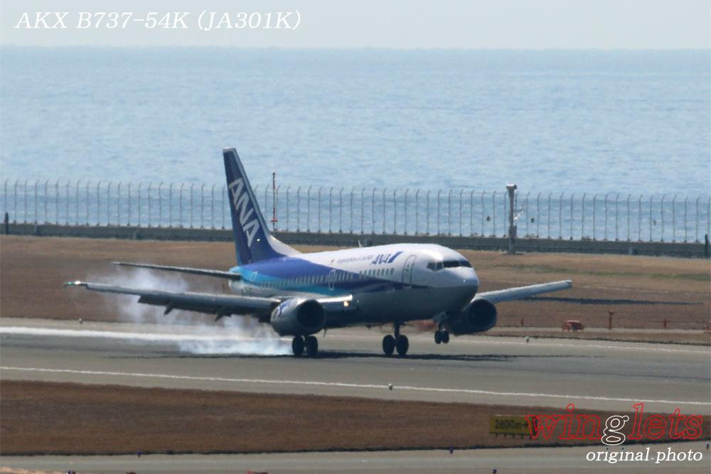 '17年 中部国際空港(セントレア)レポート ・・・ AKX/JA301K_f0352866_15202533.jpg