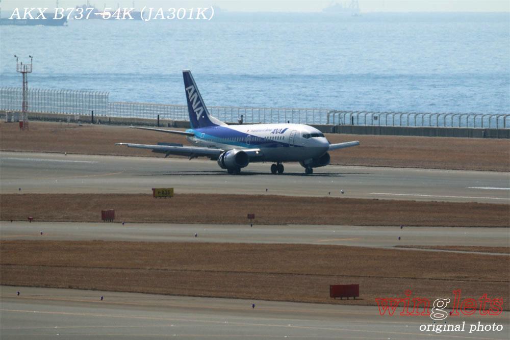 '17年 中部国際空港(セントレア)レポート ・・・ AKX/JA301K_f0352866_15203665.jpg