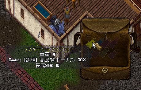 b0022669_2403868.jpg