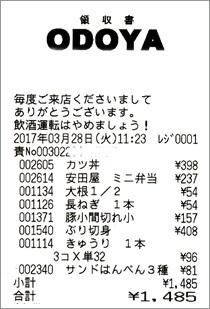 b0260581_19440872.jpg