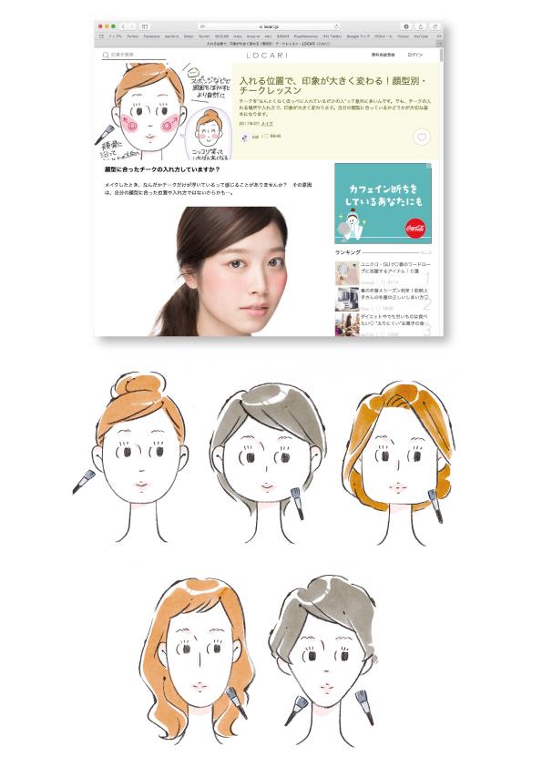 【WEB】スマフォメディア「LOCARI(ロカリ)」のイラスト_d0272182_21492525.jpg