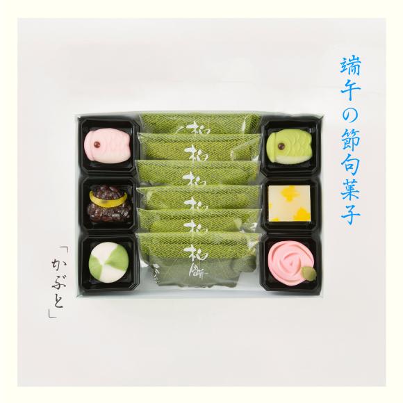 端午の節句菓子「かぶと」の画像
