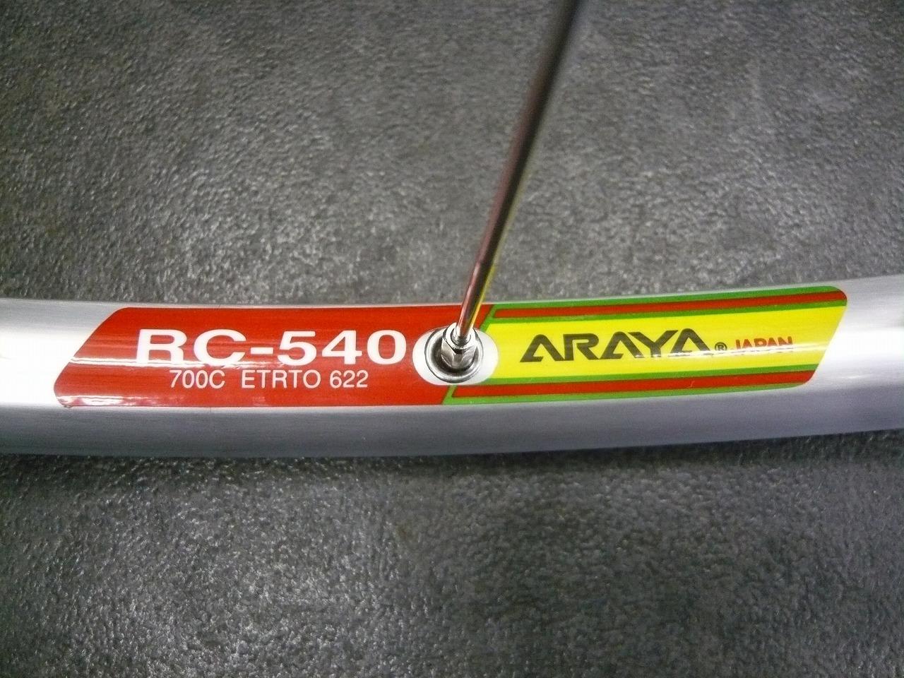 手組ホィール gokiso climber/hoshi w-butted/araya rc-540 クリンチャー_a0262093_18573150.jpg