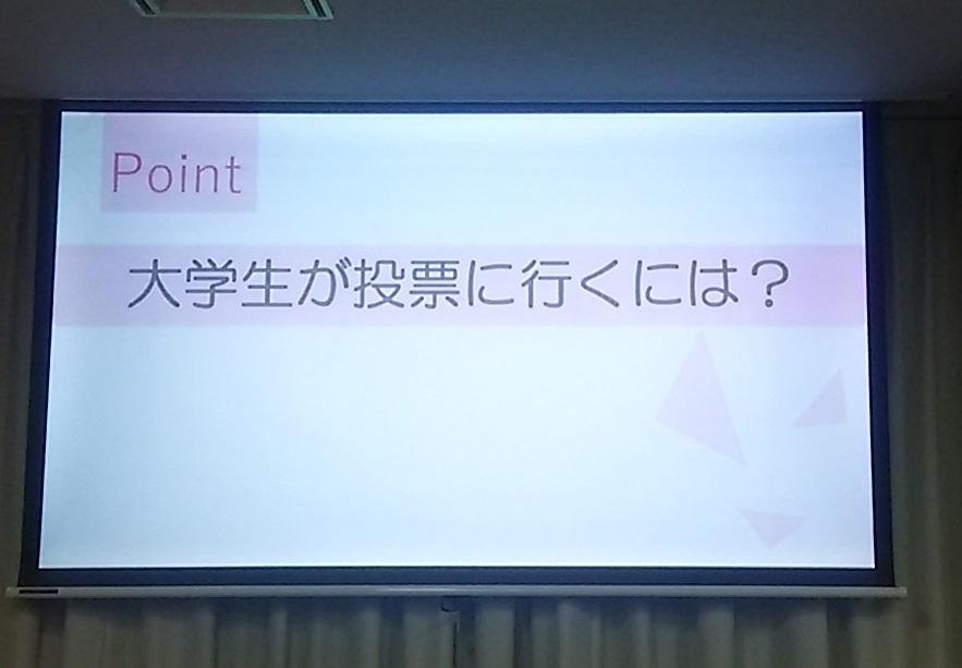 インターン報告会_c0092197_10591884.jpg