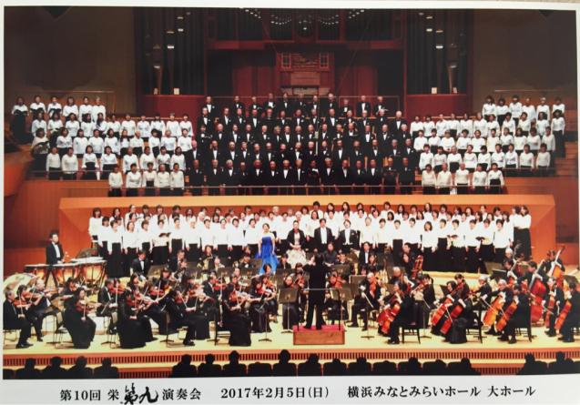 第10回 栄区 第九 演奏写真_f0144003_10460450.jpg