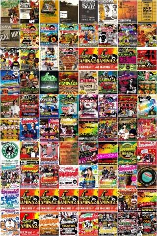 monthly reggae party 『STAMINA24/7』  9th Anniversary_e0115904_04260208.jpg