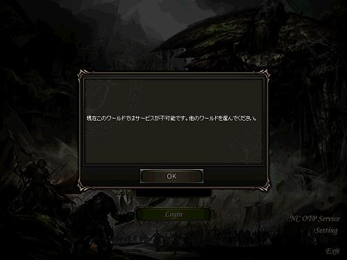 b0056117_04100381.jpg