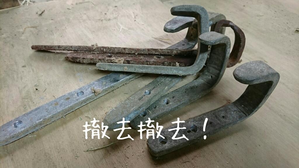 b0187620_19055840.jpg