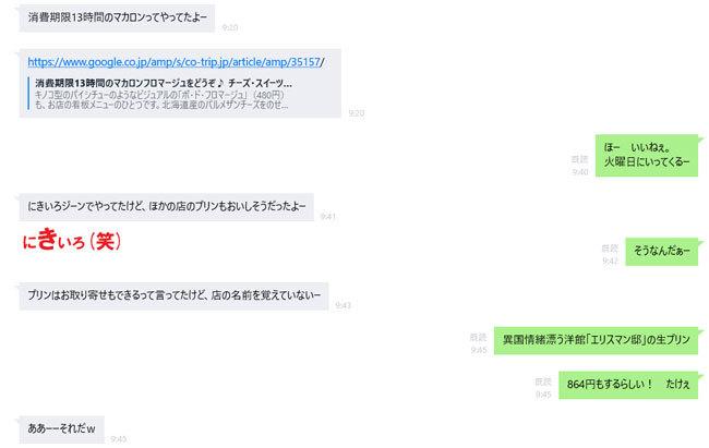 d0210324_07201564.jpg