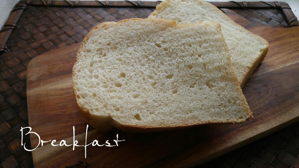 極上の食パンで朝ごぱん_c0124528_10410876.jpg