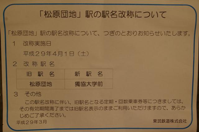b0283432_075717.jpg