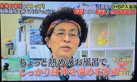 /// HSP増加に湯村温泉は最適 体温上昇で健康になる ///_f0112434_16391617.jpg