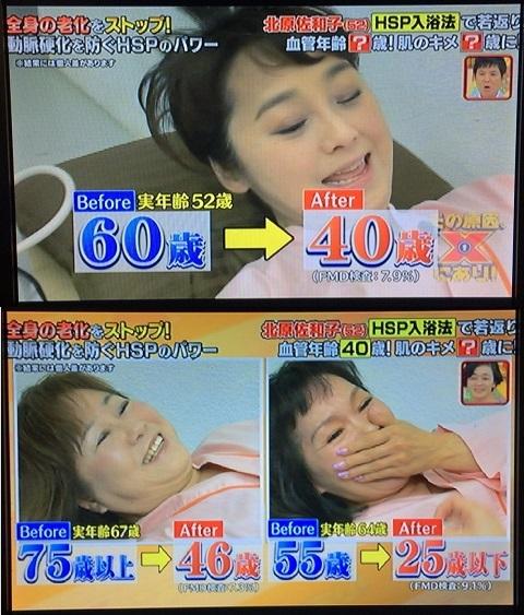 /// HSP増加に湯村温泉は最適 体温上昇で健康になる ///_f0112434_16420300.jpg