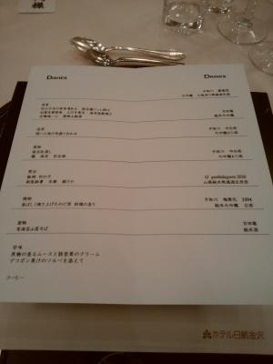 吉田蔵の総会に行ってきました_e0037439_11562166.jpg