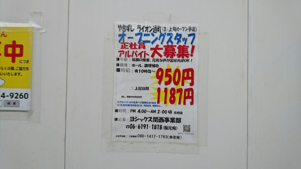 f0077739_18561003.jpg