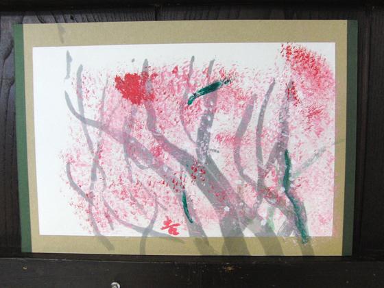 絵画 ~ 桜屏風 ~_e0222340_15503876.jpg
