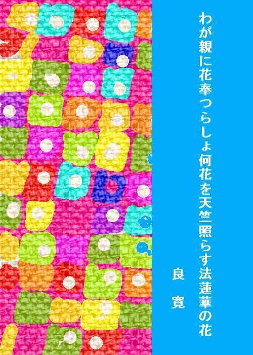 f0117041_06115717.jpg