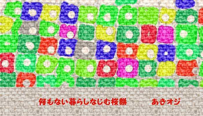 f0117041_06314118.jpg