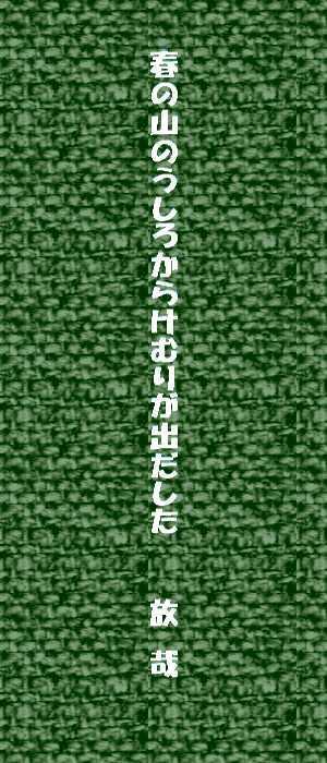 f0117041_16320020.jpg