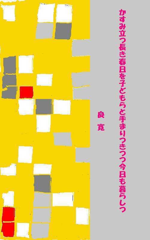 f0117041_18103036.jpg