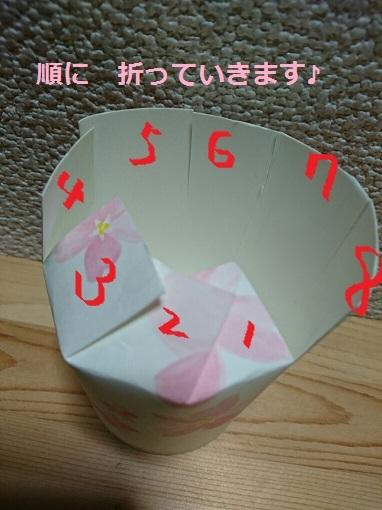 f0128146_09071443.jpg