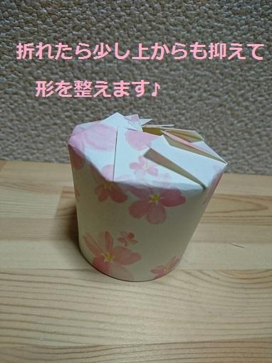 f0128146_09072545.jpg