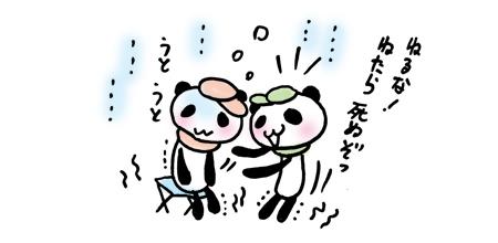 手作り市_出店報告 上賀茂3/26_f0195352_08452753.jpg
