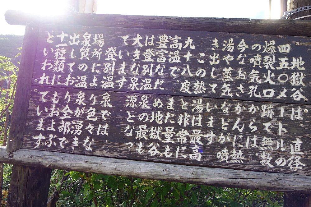 登別温泉を散策_c0112559_08065114.jpg