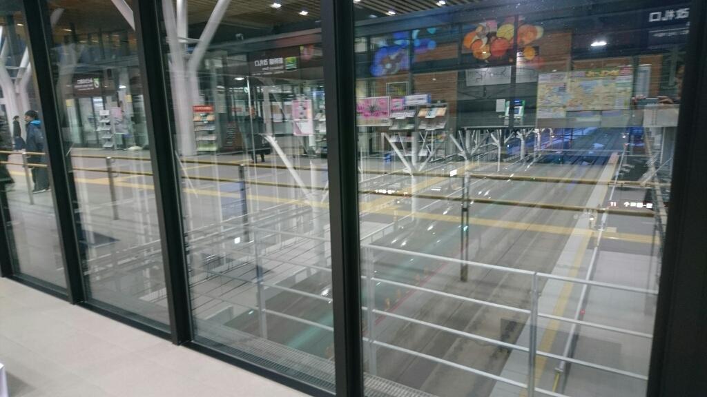 新函館北斗駅の売店おがーるに納品_b0106766_20044500.jpg