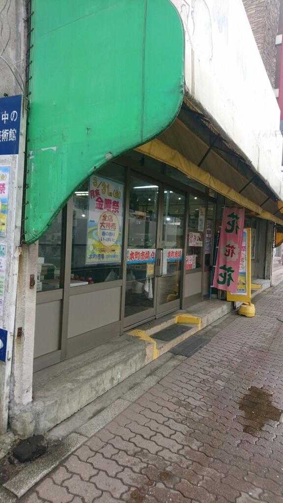 函館まで聖地巡礼に来られない皆さんへ。映画PとJKロケ地情報!あくまでも函館ロケ地の紹介8_b0106766_21034949.jpg