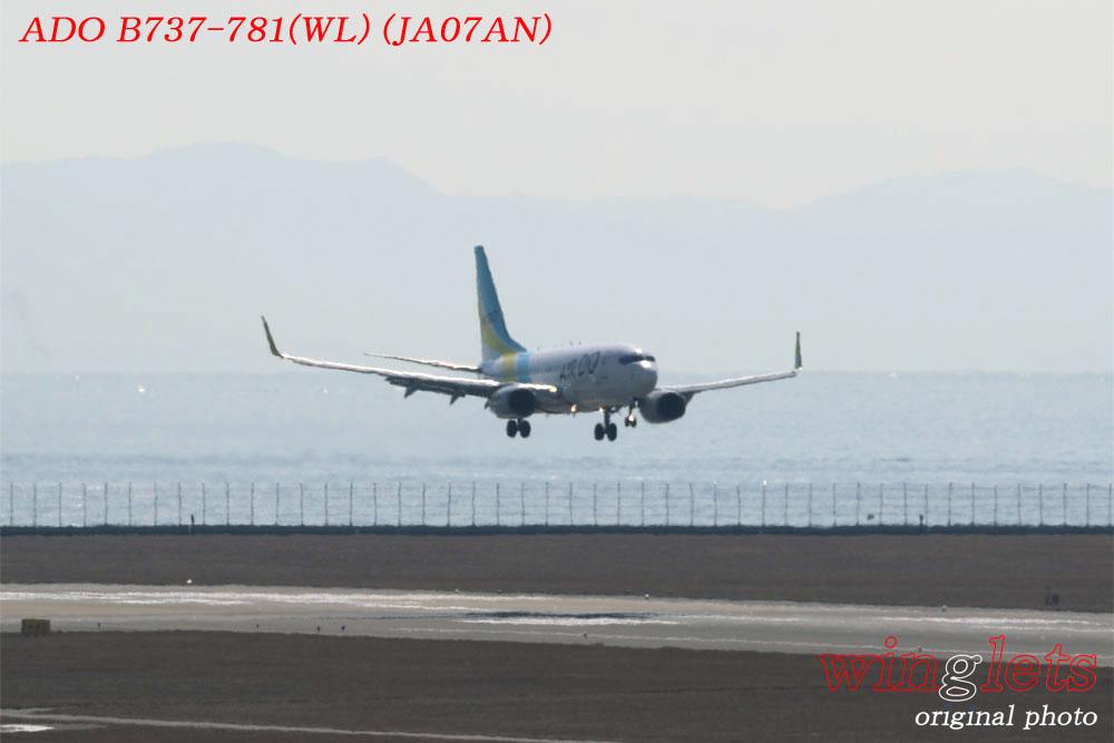 '17年 中部国際空港(セントレア)レポート ・・・ ADO/JA07AN_f0352866_19181528.jpg
