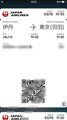 e0253886_14155972.jpg