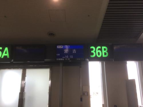 春休み_f0018889_15440989.jpg