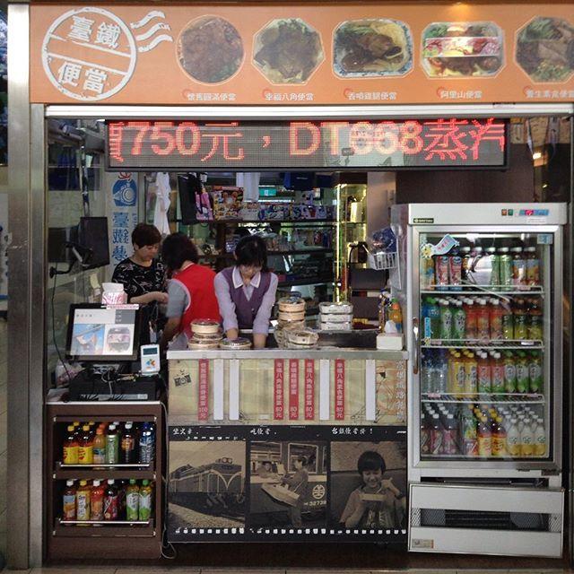 4度目台湾、高雄駅で台鉄駅弁を喰らい各停で台南へ向かう。_a0334793_22571189.jpg