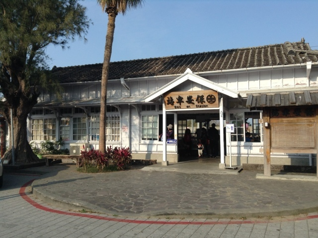 台湾で一番古いという台鉄保安駅で途中下車。_a0334793_23305483.jpg