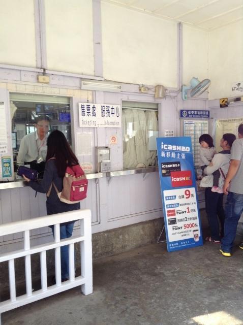台湾で一番古いという台鉄保安駅で途中下車。_a0334793_23311068.jpg