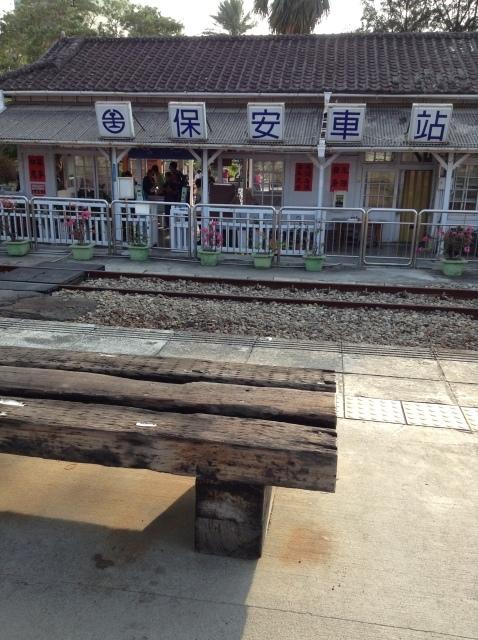 台湾で一番古いという台鉄保安駅で途中下車。_a0334793_23322410.jpg