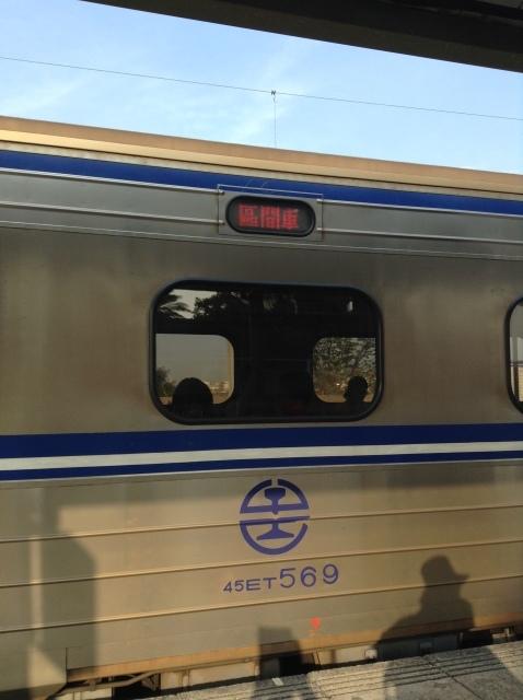 台湾で一番古いという台鉄保安駅で途中下車。_a0334793_23331069.jpg