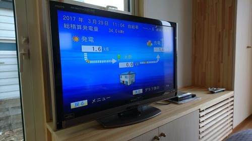 太陽光パネル接続!_f0150893_11464179.jpg