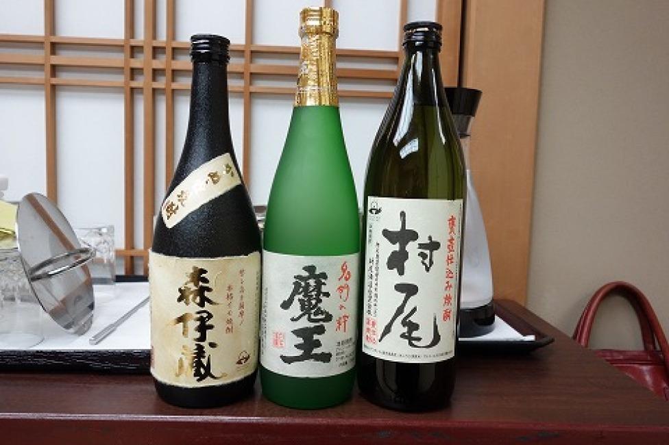 日本料理 城山ガーデンズ 水簾_a0152501_21570608.jpg