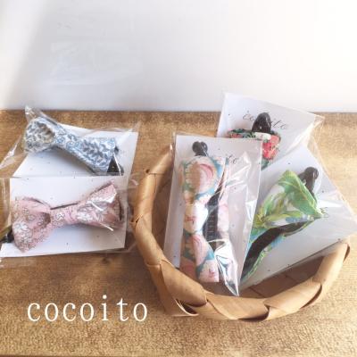 cocoito さん☆_e0188003_17022270.jpg