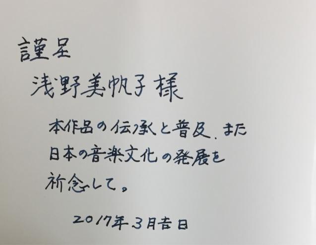 音楽物語「鹿踊りのはじまり」_f0144003_10083486.jpg