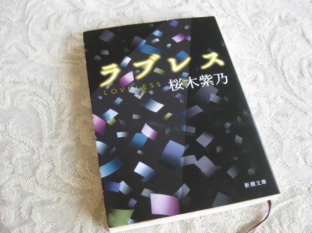 b0183111_10354838.jpg