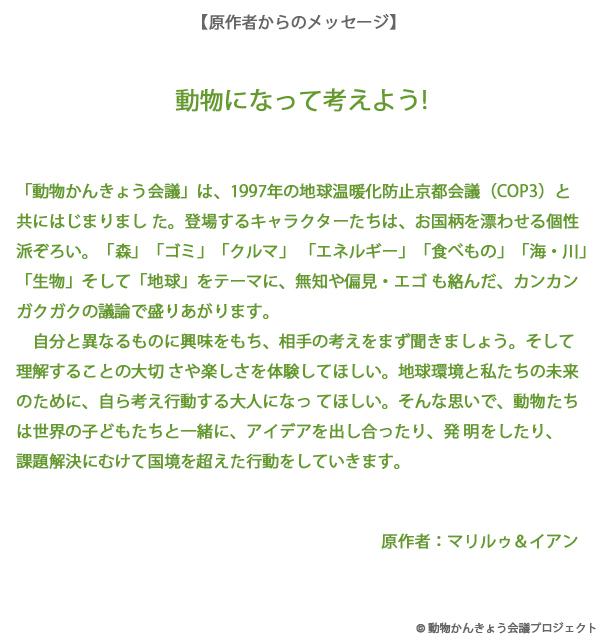 f0194512_14120488.jpg