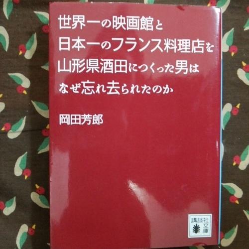 f0030814_13122116.jpg