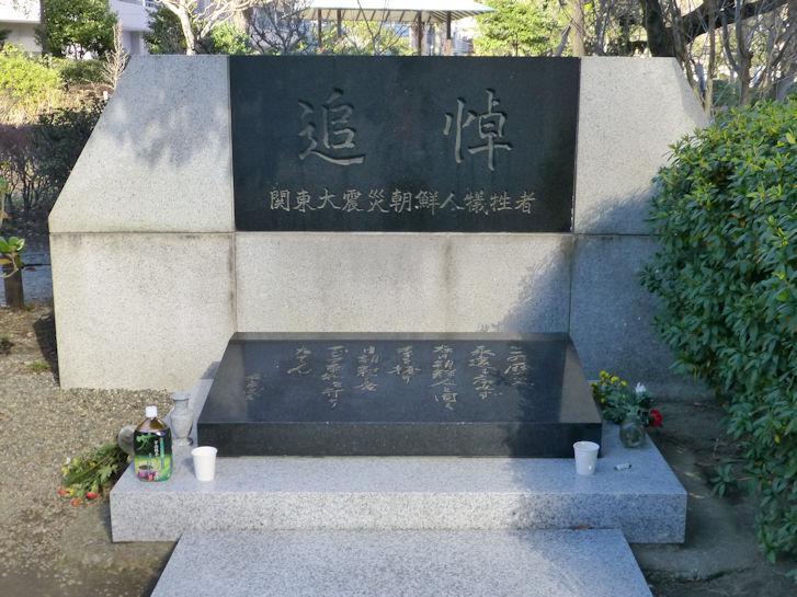 虐殺行脚 東京編(18):横網町公園(16.10)_c0051620_6254745.jpg