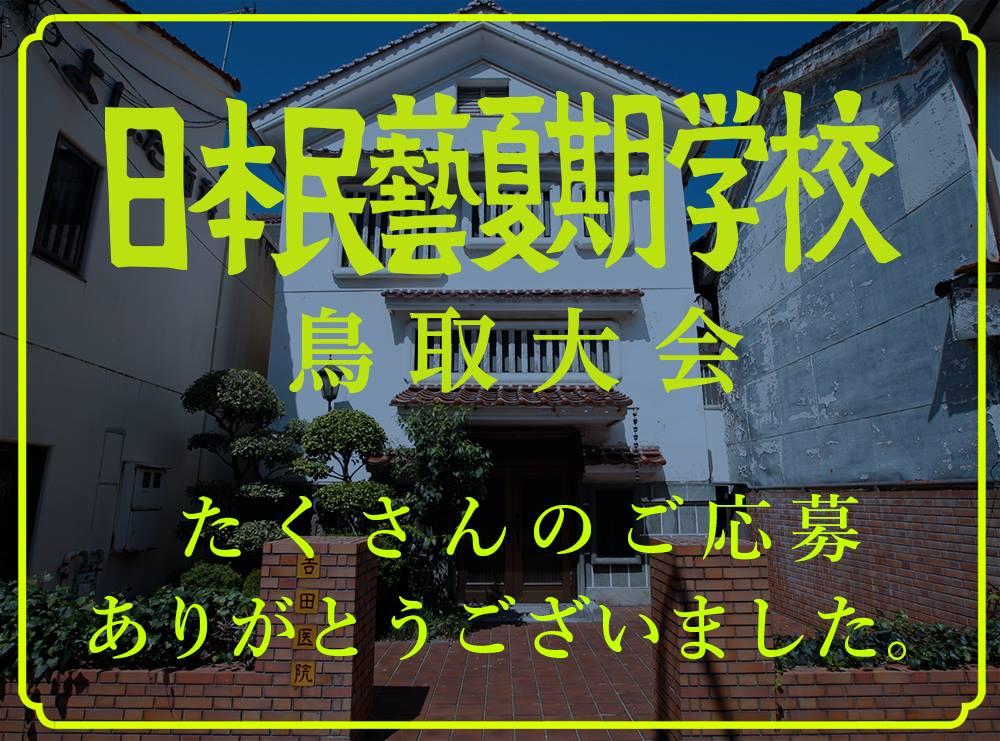 f0197821_1024458.jpg
