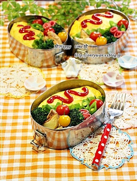 オムライス弁当と大豆の水煮と~♪_f0348032_18120000.jpg