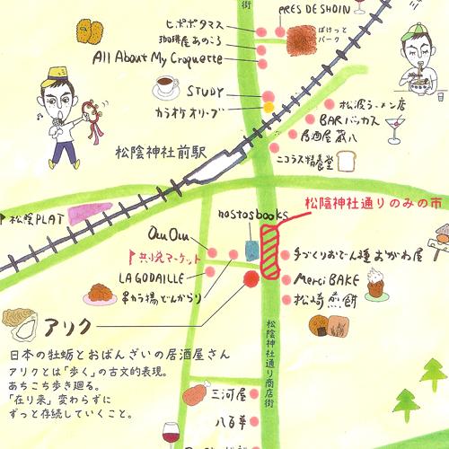 4/2 松陰神社通りのみの市に出店します_d0156336_23301728.jpg