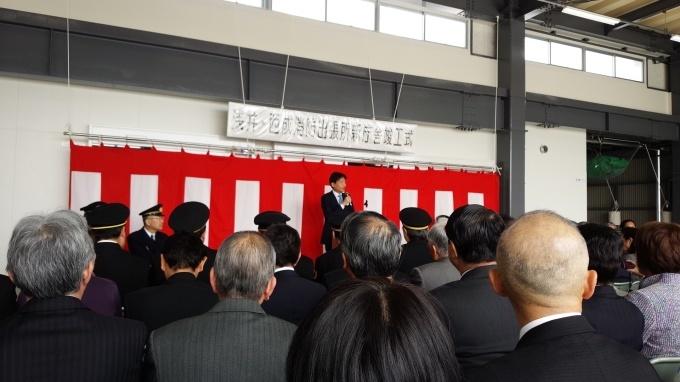 2017年3月30日   浅井・西成消防出張所 新庁舎竣工式_c0227138_13264044.jpg